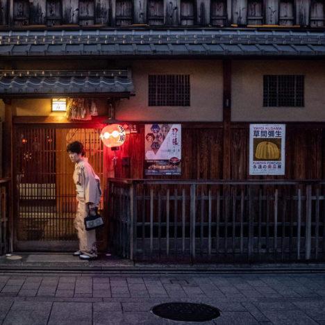 Rouge C – Hommage à Fukushima